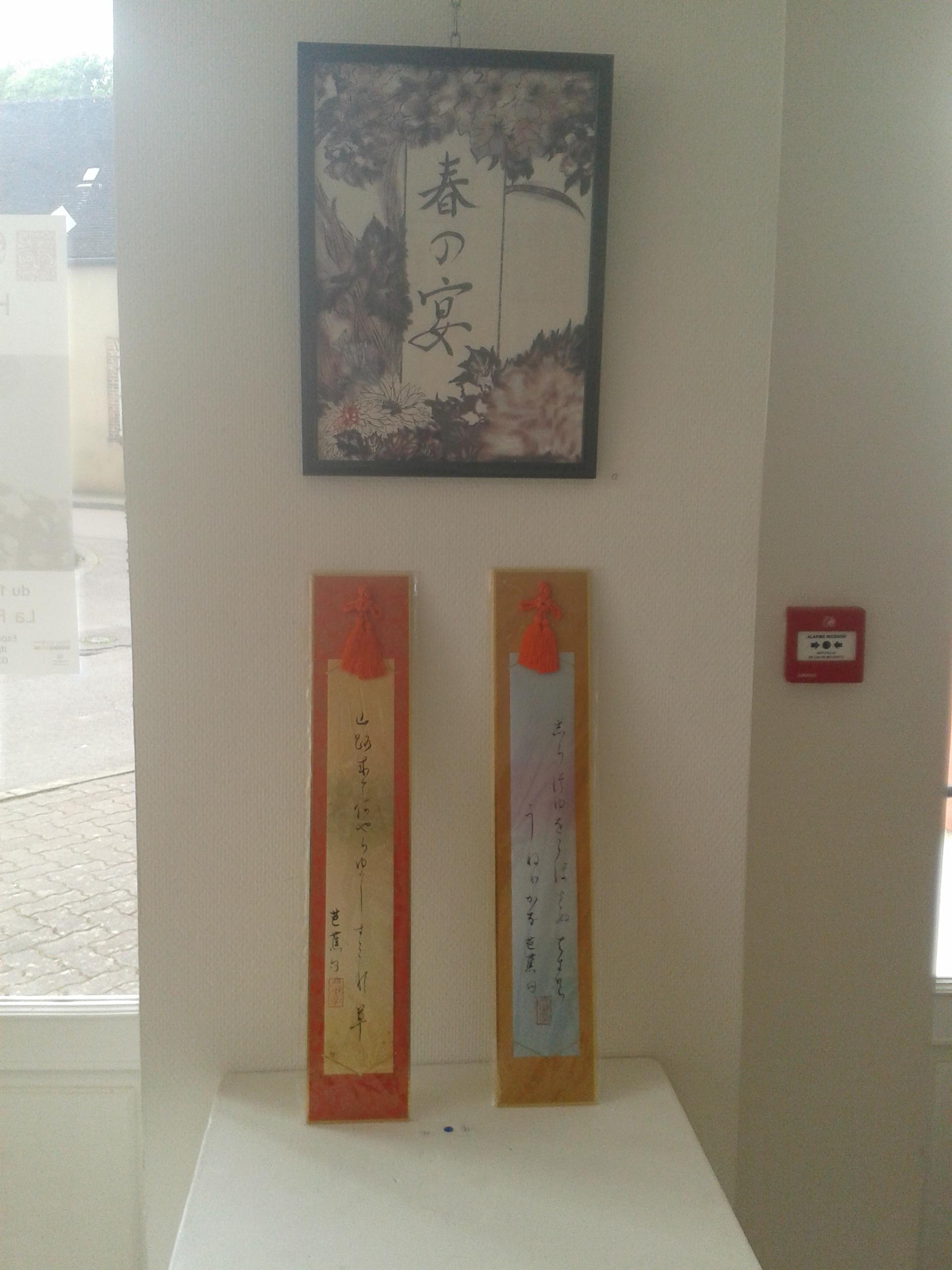 ( VENDU ) deux haiku en tanzaku