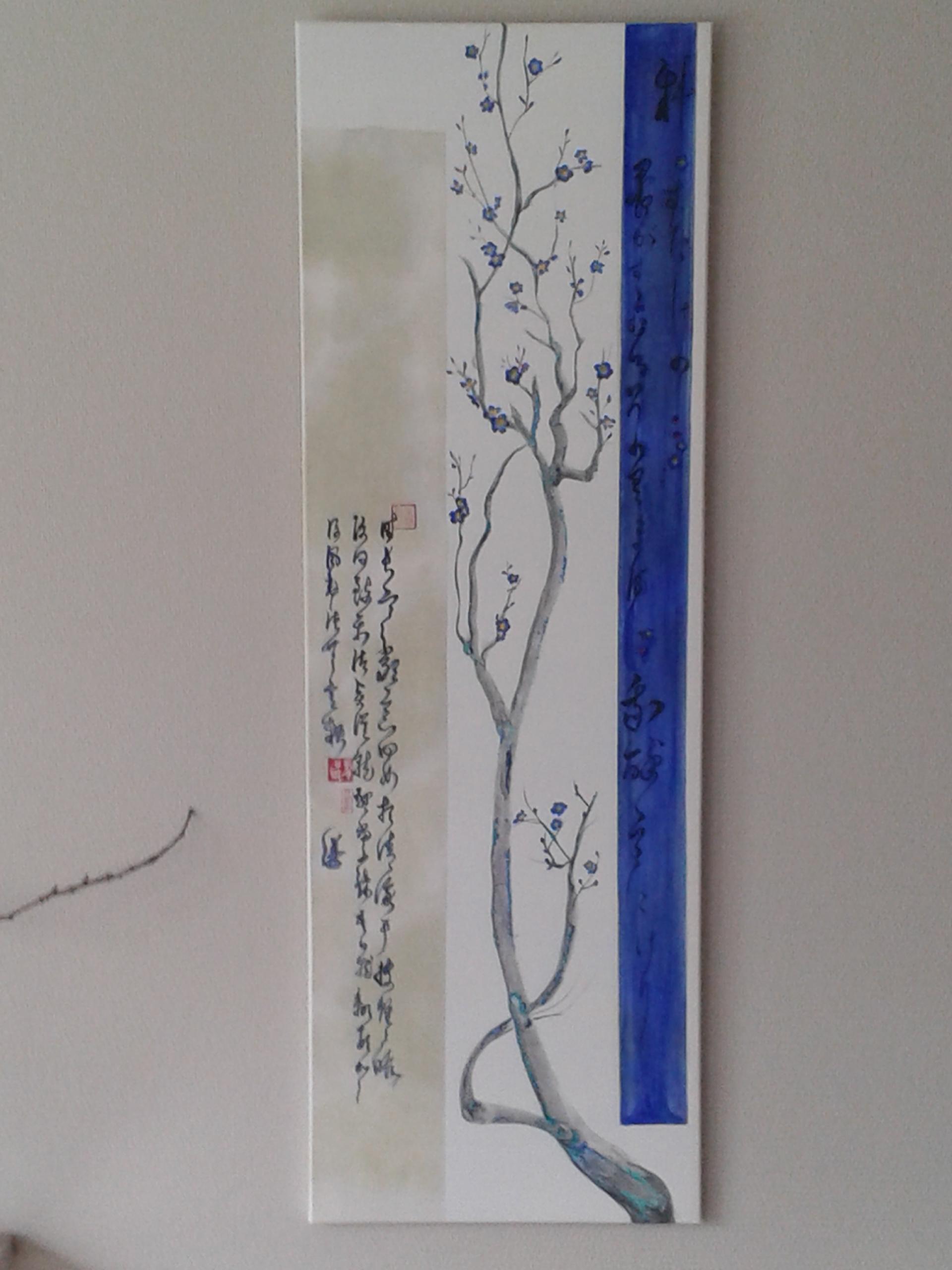 ( VENDU ) Prunier 40cm x 120cm