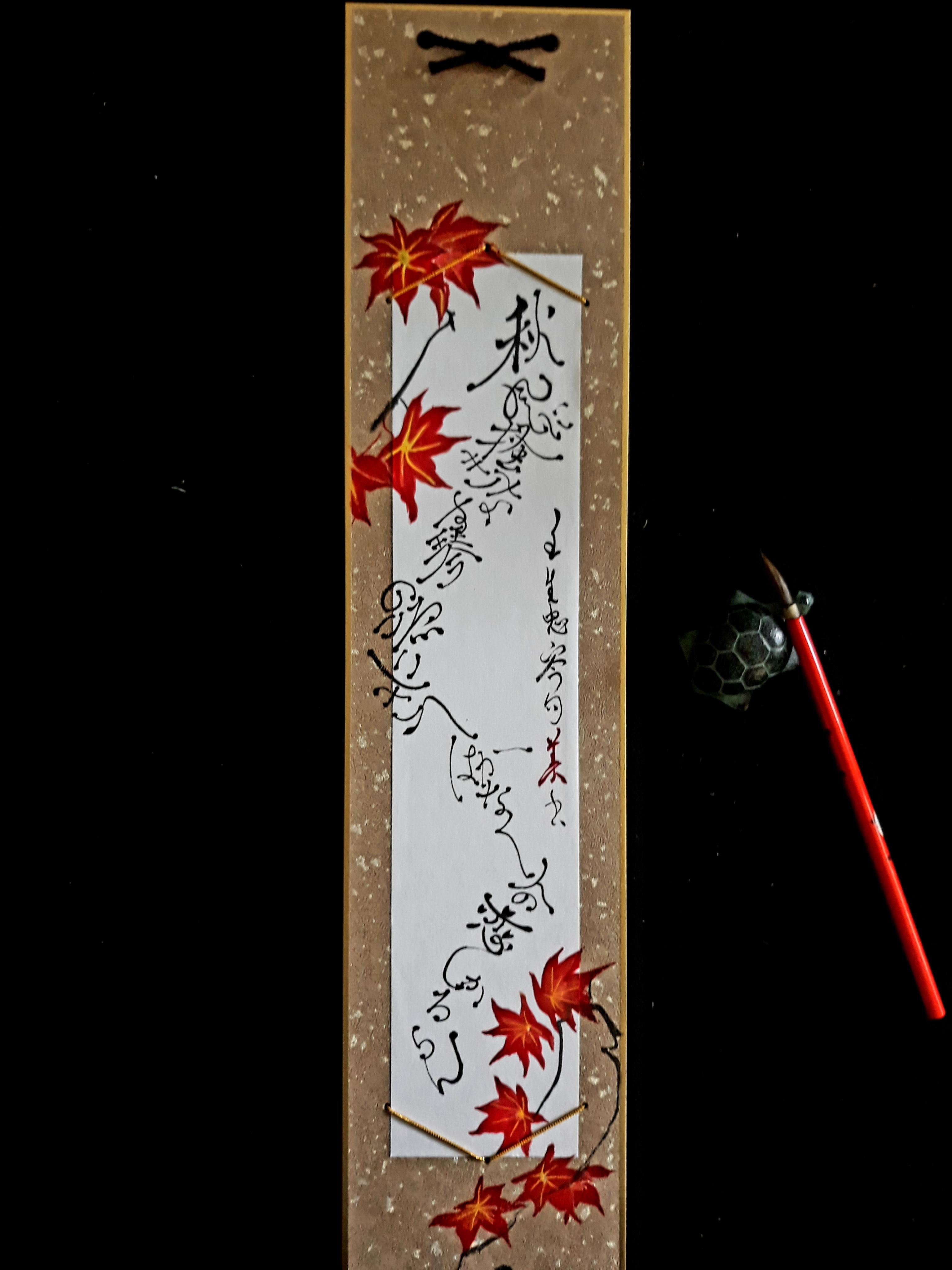VENDU 短冊 Tanzaku 11.5cm x 51 cm