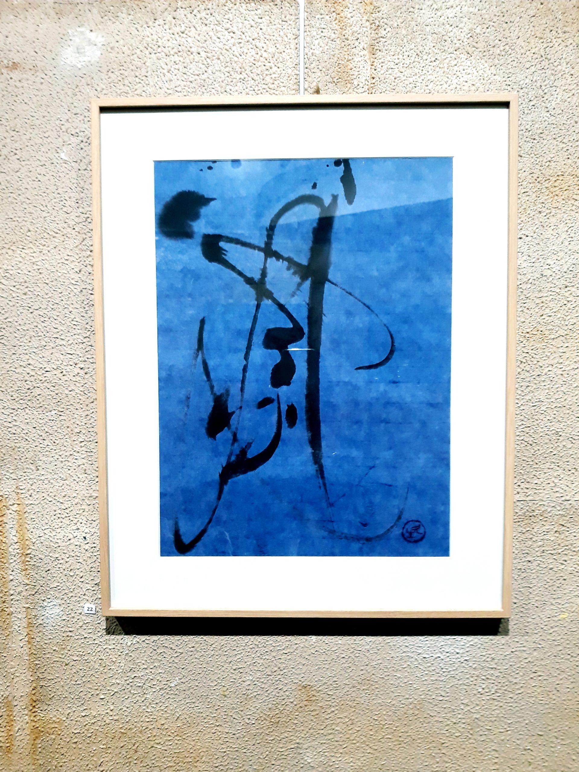 Abstrait en calligraphie